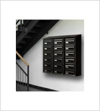 kategoribillede, postkassesystem